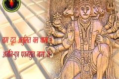 lord-hanumaan-wallpaper-1280x1024-theshiva.net