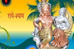 lord-krishna-wallpaper-1280x1024-theshiva.net