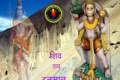 lord-shiva-and-hanuman-wallpaper-1280x1024-theshiva.net