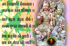 lord-shiva-wallpaper-1280x1024-theshiva.net (10)