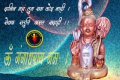 lord-shiva-wallpaper-1280x1024-theshiva.net (15)