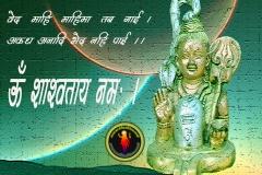 lord-shiva-wallpaper-1280x1024-theshiva.net (16)