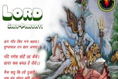 lord-shiva-wallpaper-1280x1024-theshiva.net (5)