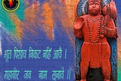 shri-hanuman-ji-wallpaper-1280x1024-theshiva.net