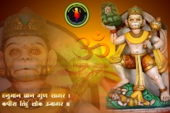 jai-hanuman-wallpaper-1920x1080-theshiva.net