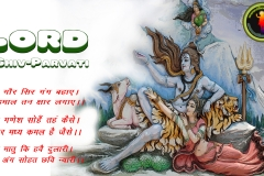 lord-shiva-and-parvati-wallpaper-1920x1080-theshiva.net